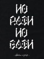 【CHALLENGER / チャレンジャー】8/12(水)入荷 アイテムご紹介
